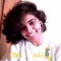 أنا نزيهة من الكويت 29 سنة عازب(ة) و أبحث عن رجال ل الزواج