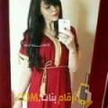 أنا فاطمة الزهراء من الجزائر 28 سنة عازب(ة) و أبحث عن رجال ل الزواج