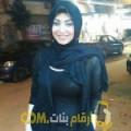 أنا ندى من مصر 36 سنة مطلق(ة) و أبحث عن رجال ل التعارف