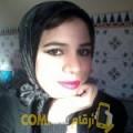 أنا حفيضة من الكويت 28 سنة عازب(ة) و أبحث عن رجال ل الحب