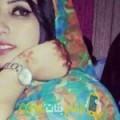 أنا ليلى من مصر 26 سنة عازب(ة) و أبحث عن رجال ل الحب
