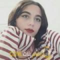 أنا نهى من البحرين 20 سنة عازب(ة) و أبحث عن رجال ل الدردشة