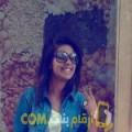 أنا نادية من تونس 23 سنة عازب(ة) و أبحث عن رجال ل المتعة