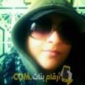 أنا رزان من الأردن 25 سنة عازب(ة) و أبحث عن رجال ل الصداقة