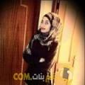 أنا نزيهة من عمان 23 سنة عازب(ة) و أبحث عن رجال ل الصداقة