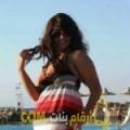 أنا بسومة من تونس 29 سنة عازب(ة) و أبحث عن رجال ل الدردشة
