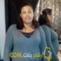 أنا عبير من عمان 27 سنة عازب(ة) و أبحث عن رجال ل الدردشة
