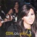 أنا دانة من فلسطين 30 سنة عازب(ة) و أبحث عن رجال ل المتعة