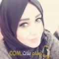 أنا أريج من البحرين 30 سنة عازب(ة) و أبحث عن رجال ل الزواج