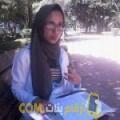 أنا سموحة من تونس 23 سنة عازب(ة) و أبحث عن رجال ل الزواج