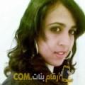أنا رانة من لبنان 30 سنة عازب(ة) و أبحث عن رجال ل الحب