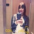 أنا حلومة من البحرين 28 سنة عازب(ة) و أبحث عن رجال ل الحب