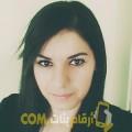 أنا مليكة من مصر 25 سنة عازب(ة) و أبحث عن رجال ل الدردشة