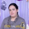 أنا سموحة من قطر 37 سنة مطلق(ة) و أبحث عن رجال ل الصداقة