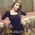 أنا فريدة من قطر 27 سنة عازب(ة) و أبحث عن رجال ل الزواج