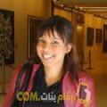 أنا مليكة من البحرين 28 سنة عازب(ة) و أبحث عن رجال ل الحب