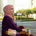 أنا وسام من البحرين 25 سنة عازب(ة) و أبحث عن رجال ل الصداقة