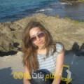 أنا رقية من اليمن 24 سنة عازب(ة) و أبحث عن رجال ل المتعة