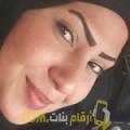 أنا ندى من مصر 26 سنة عازب(ة) و أبحث عن رجال ل الزواج