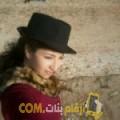 أنا وهيبة من اليمن 23 سنة عازب(ة) و أبحث عن رجال ل الدردشة