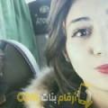 أنا آمل من الجزائر 22 سنة عازب(ة) و أبحث عن رجال ل الحب