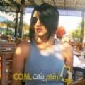 أنا وردة من فلسطين 34 سنة مطلق(ة) و أبحث عن رجال ل الدردشة