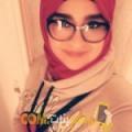 أنا أماني من الإمارات 29 سنة عازب(ة) و أبحث عن رجال ل الزواج