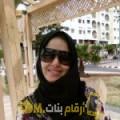 أنا أروى من عمان 40 سنة مطلق(ة) و أبحث عن رجال ل الصداقة