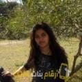 أنا وسيمة من الأردن 28 سنة عازب(ة) و أبحث عن رجال ل الحب