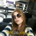 أنا ابتسام من سوريا 29 سنة عازب(ة) و أبحث عن رجال ل الحب