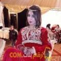 أنا رقية من قطر 26 سنة عازب(ة) و أبحث عن رجال ل الزواج