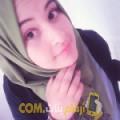أنا سلمى من تونس 22 سنة عازب(ة) و أبحث عن رجال ل الصداقة