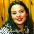 أنا لبنى من سوريا 34 سنة مطلق(ة) و أبحث عن رجال ل الصداقة