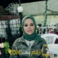 أنا نزيهة من الأردن 26 سنة عازب(ة) و أبحث عن رجال ل الزواج