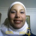 أنا فاتن من تونس 34 سنة مطلق(ة) و أبحث عن رجال ل الصداقة