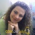 أنا جانة من الأردن 31 سنة عازب(ة) و أبحث عن رجال ل المتعة