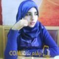أنا أسماء من المغرب 28 سنة عازب(ة) و أبحث عن رجال ل الزواج