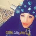 أنا حبيبة من فلسطين 26 سنة عازب(ة) و أبحث عن رجال ل المتعة