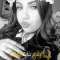 أنا خديجة من الجزائر 23 سنة عازب(ة) و أبحث عن رجال ل الصداقة