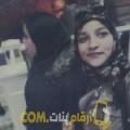 أنا جانة من الجزائر 26 سنة عازب(ة) و أبحث عن رجال ل الحب