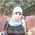 أنا لارة من الإمارات 26 سنة عازب(ة) و أبحث عن رجال ل الصداقة