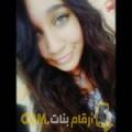 أنا إلهام من عمان 20 سنة عازب(ة) و أبحث عن رجال ل الزواج
