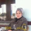 أنا ميرنة من العراق 42 سنة مطلق(ة) و أبحث عن رجال ل الصداقة