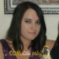 أنا غزال من ليبيا 24 سنة عازب(ة) و أبحث عن رجال ل الزواج