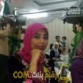 أنا إيمة من تونس 24 سنة عازب(ة) و أبحث عن رجال ل الصداقة