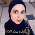 أنا سلامة من مصر 27 سنة عازب(ة) و أبحث عن رجال ل التعارف