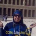 أنا نهال من تونس 31 سنة عازب(ة) و أبحث عن رجال ل التعارف