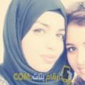 أنا ريمة من عمان 25 سنة عازب(ة) و أبحث عن رجال ل التعارف