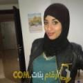 أنا مجدة من الإمارات 24 سنة عازب(ة) و أبحث عن رجال ل الدردشة