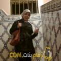 أنا نادية من مصر 25 سنة عازب(ة) و أبحث عن رجال ل الدردشة